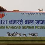6. Tag Flug von Kathmandu nach Birtamod